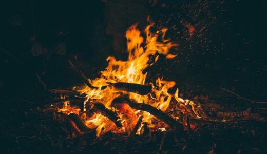 【火のつけ方】焚き火のススメ