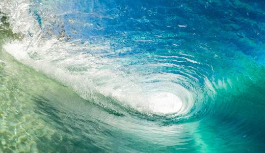 【海で】海水浴場でモテる4つの方法【目立つ】