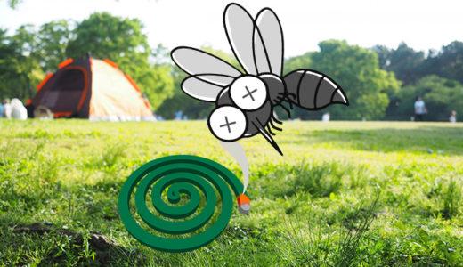 【虫嫌い必見!】キャンプ地における虫除け対策【8選】